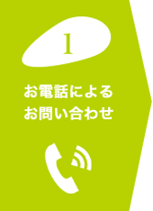 img_step_1